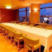 【貸切大歓迎!】ディナーはより落ち着いた雰囲気に◎会社宴会や婚活パーティーなども承ります!