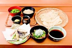 鎌倉みよしのサムネイル画像