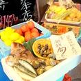 築地三代から仕入れる厳選鮮魚、高知県の契約農家(べジファーム)から直送の無農薬西洋野菜など、産地直送!!こだわりの食材をリーズナブルにご提供致します!!