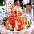料理メニュー写真火山鍋 (一人前)