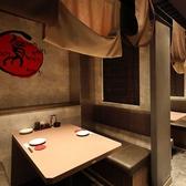 【1階 半個室】 すだれで仕切られており、ゆったり静かなお席となっておりますので、接待や合コンに最適なお席となっております。