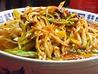 中華料理 チャイナ 倉敷のおすすめポイント1