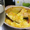 料理メニュー写真ほくほくカボチャのクリームグラタン
