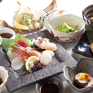 旬味千菜 蓮こんのおすすめ料理1