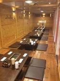 ホルモン食堂 北36条店の雰囲気3