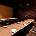 2階の掘りごたつ席は、20名規模の中宴会に最適です!