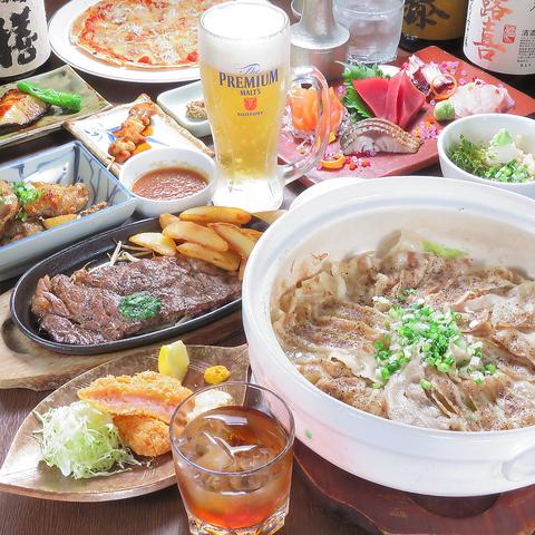 JR平塚駅から徒歩10分!各種宴会や貸切歓迎!こだわりの食材とお酒を愉しむ