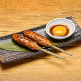 牛たん炭焼 ほむらのおすすめ料理3