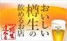 闇市肉酒場 川崎店のおすすめポイント2