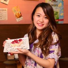 九州屋台 二代目九次郎 研究学園エビスタウン店の特集写真