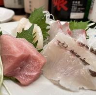 その日の仕入れによって変わる新鮮な魚をお刺身に…