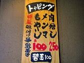 弁慶ラーメン本店の雰囲気3