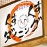 居酒屋食堂 くすくすダイニング 富山店のロゴ