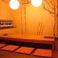 【コロナ対策実施中】1階席の掘りごたつ個室は様々なタイプがあります。