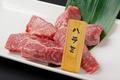 料理メニュー写真和牛ハラミ・和牛サガリ