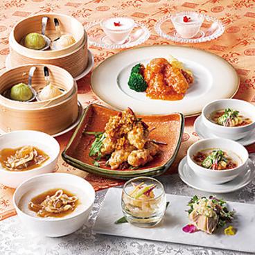 過門香 點 ホテルメトロポリタン川崎店のおすすめ料理1