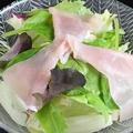 料理メニュー写真生ハムグリーンサラダ