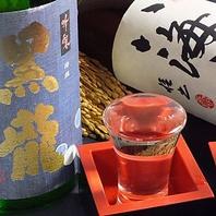料理に合うお酒多数!やっぱり日本酒。