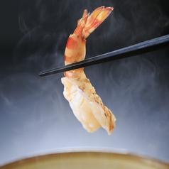 姫島産 車海老のひと口しゃぶしゃぶ 8尾