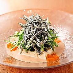 沖縄島豆富とちりめんきびなごサラダ