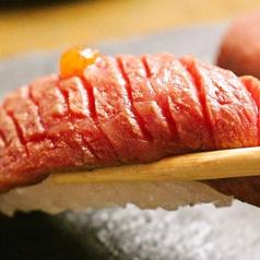 焼肉 おとぼけのおすすめ料理1