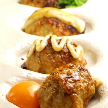 鶏屋 いちごいちえ 天下茶屋店のおすすめ料理1