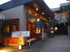 鎌倉みよしのおすすめポイント1