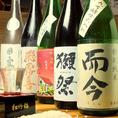美味しい料理を思う存分楽しんで頂く為に…『而今』『獺祭』『飛露喜』など有名銘柄から季節限定のお酒まで、幅広く日本酒・本格焼酎を取り扱っています!!