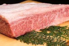 焼肉ダイニング牛源 愛西店のおすすめ料理1