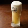 生ビールは一杯290円!!(税抜)キンキンに冷えたスーパードライとホルモンで乾杯♪♪