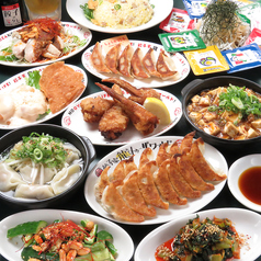 餃子家龍 カープロード店のコース写真