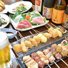 おいしい魚とやきとりの店 一巡のおすすめ料理1