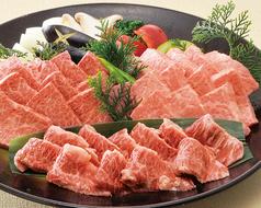 黒べこ屋 阪急東通り店のおすすめ料理1