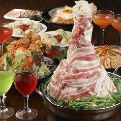 AJIWAI 水道橋店のおすすめ料理1
