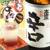 辛だけの酒とは一味違います。日本酒本来の旨みを逃がさずに甘みをおさえました。すっきりとした口当たりの辛口です。