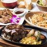 Dining&Cafe HoiHoi ホイホイのおすすめポイント3