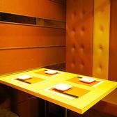 ◆ソファ個室席◆新宿店は扉付個室席を豊富にご用意!ゆったりお寛ぎいただけます。女子会・合コンに◎