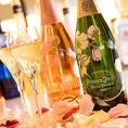 【1】乾杯ロゼスパークリングワイン +500円でOK!