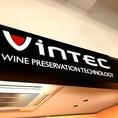 ヴァンテックは、高級ワインを管理する業界に精通するボルドー出身のLaurent Ducourneau氏の指揮により1992年に創立した、アジアやオーストラリアでトップシェアのワインセラーブランド。本来の味や香りを楽しめるように、ワインに必要な熱力学、温度や湿度の条件を熟知し、ワインボトルの配置による温度制御ができます。