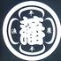 半農半漁 ひろしま藩のロゴ