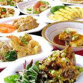 御膳房 浜松のおすすめ料理3