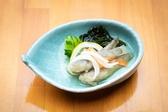 日本料理 高浜のおすすめ料理2