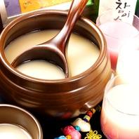 韓国料理といえばやはり【マッコリ♪】