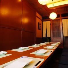 大阪庄や 住道店の雰囲気1