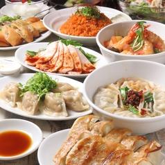 餃子酒場 チャオズ 岡山本町店のおすすめ料理1