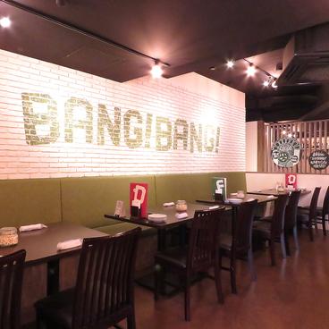 エゾバル バンバン EZOBARU BANG BANG 名古屋店の雰囲気1