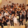 結婚式2次会や同窓会等、貸切PARTYも可能!
