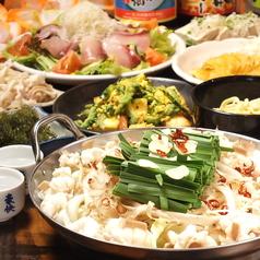 九州沖縄三昧 ナンクルナイサ きばいやんせー さいたま新都心店のおすすめ料理1