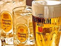 最初の一杯はビール・ハイボールで乾杯!!