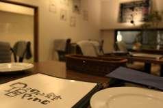 ワイン食堂Pinoの特集写真